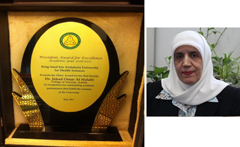 Dr. Jehad Al Halabi Wins The 3rd Place in The President's Award for the Outstanding Faculty